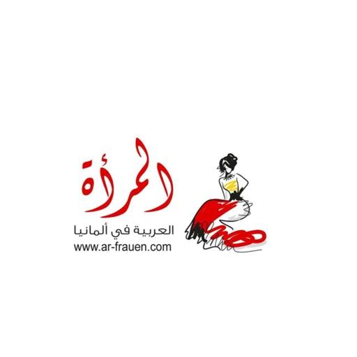 Arabische Frau in Deutschland