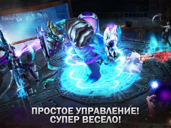 Скачать Dark 3: Hack and Slash