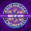 KBC Crorepati Quiz 2018 Hindi