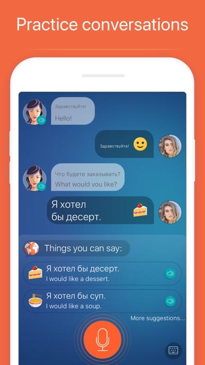 Learn Russian: Language Course screenshot-3