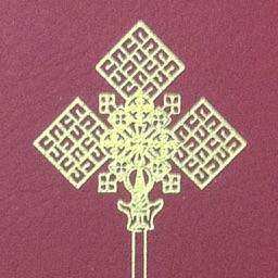 Amharic Bible with Audio, ASV, KJV, WEB- Hiyaw Qal