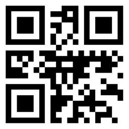 QR Code & Barcode Scanner !