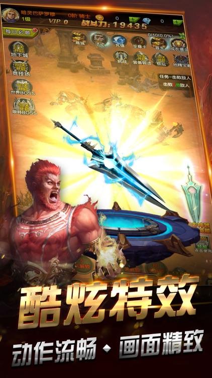 魔兽奇迹-世界争霸暗黑魔兽手游 screenshot-4