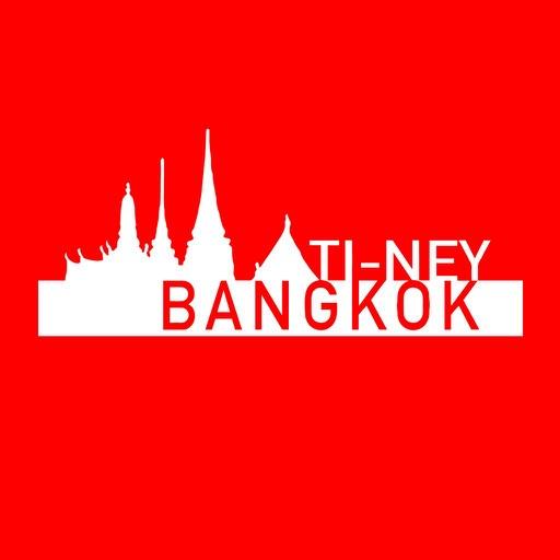 Ti-Ney Bangkok icon