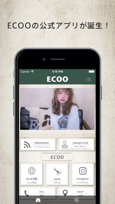 ECOO(エクー) screenshot one