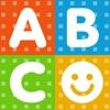 アルファベット for iPhone