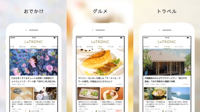 ルトロン(LeTRONC) screenshot1