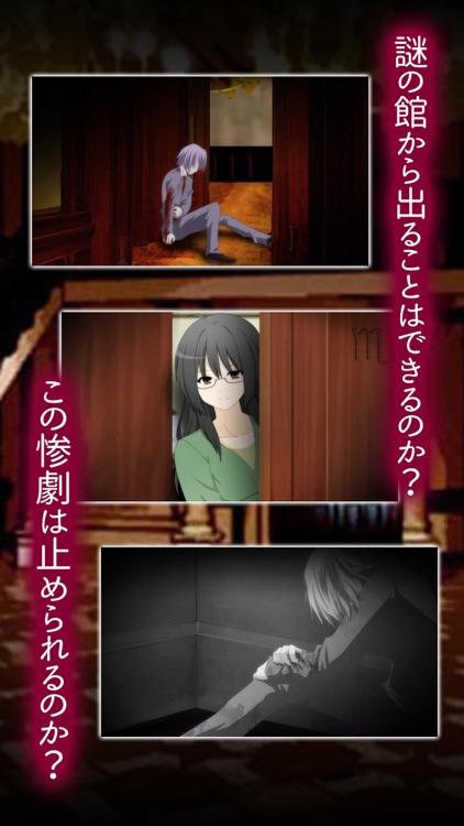 LOOP THE LOOP【1】飽食の館 screenshot-3