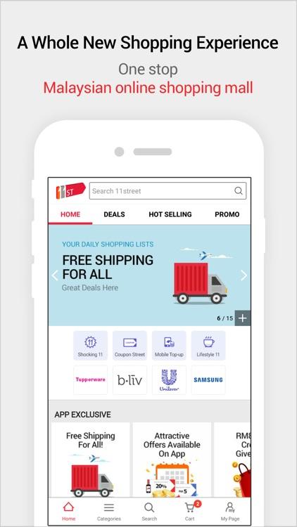11street - Shopping & Deals