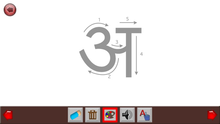 Hindi Alphabet Writing screenshot-3