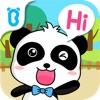 パンダとげんきにあいさつ-BabyBus