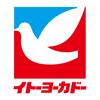 イトーヨーカドーアプリ