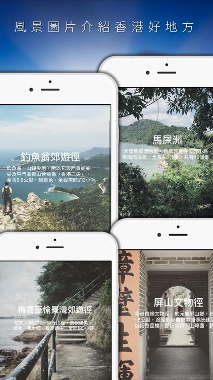 香港新聞 RSS 自動閲讀器 - 香港早晨 screenshot-4