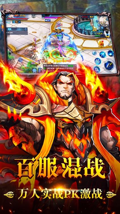 奇迹传奇手游-大型热血魔幻动作策略手游 screenshot-4