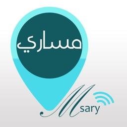 msary