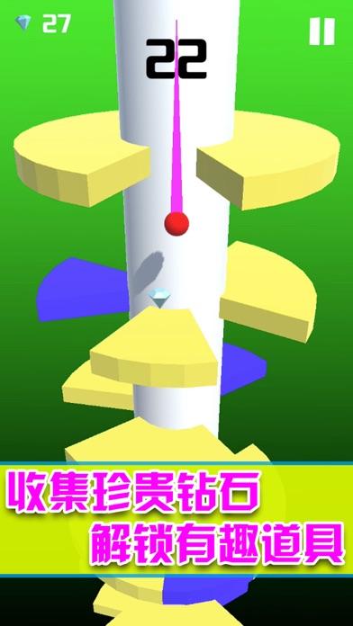 Happy Ball-Pinball battleのおすすめ画像2