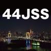 第44回日本肩関節学会