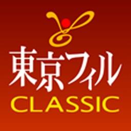 東京フィルクラシックMusicPlayer