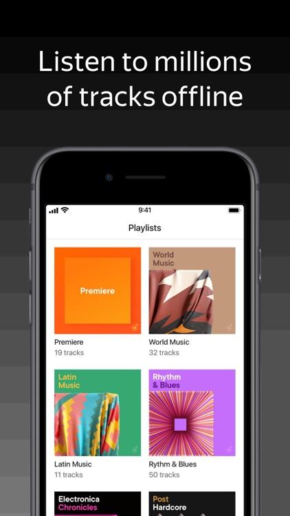 Yandex Music screenshot-5
