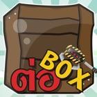 Box Lift icon