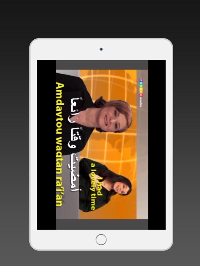 ARABIC - Speakit tv (7X011VIMdl) on the App Store