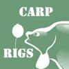 Carp Fishing Rigs HD