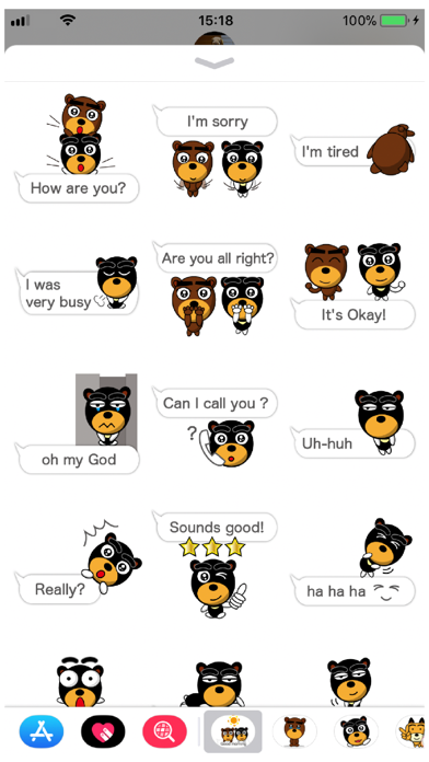 Beb 17 Stickers Screenshot