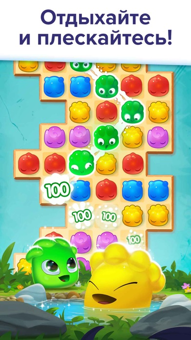 Jelly Splash Скриншоты4