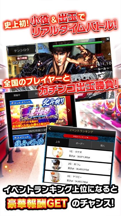 【777NEXT】パチスロ・パチンコ・スロットゲーム screenshot-4
