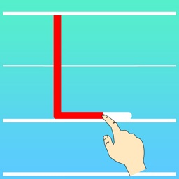 Trace Letter Level 12