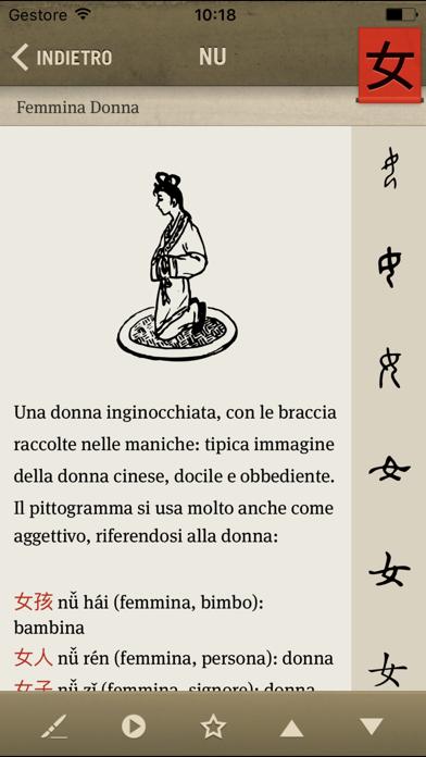 Chinagram Pocket