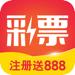93.好彩投彩票-注册送888元