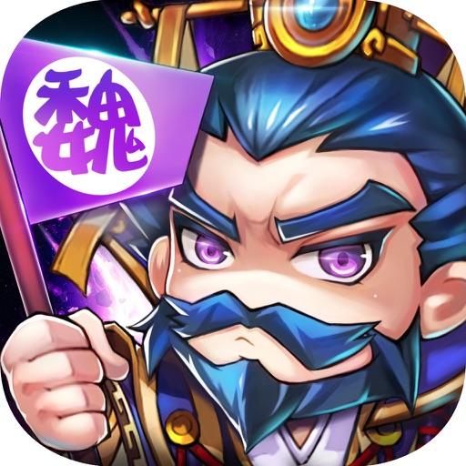 勇闯三国-2017年热门经营策略手游