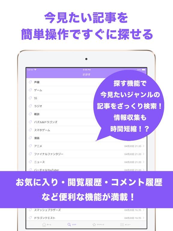 https://is2-ssl.mzstatic.com/image/thumb/Purple128/v4/4f/1c/8b/4f1c8b4b-efa2-388c-ca26-3612015e2db5/source/576x768bb.jpg