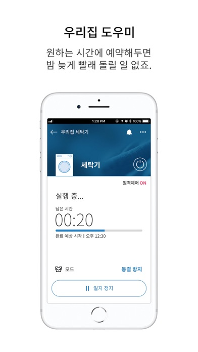 LG SmartThinQ for Windows