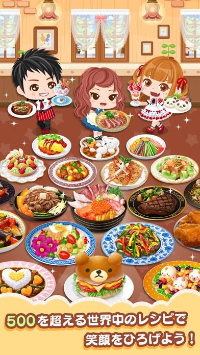 ぼくのレストラン3DX 累計300万人が遊ぶシリーズ最新作スクリーンショット3