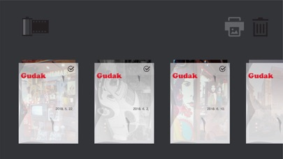 Gudak Cam Screenshots