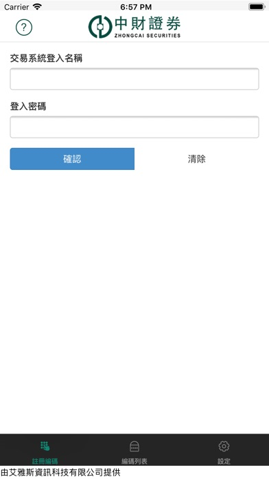 ZCAI Token屏幕截圖2