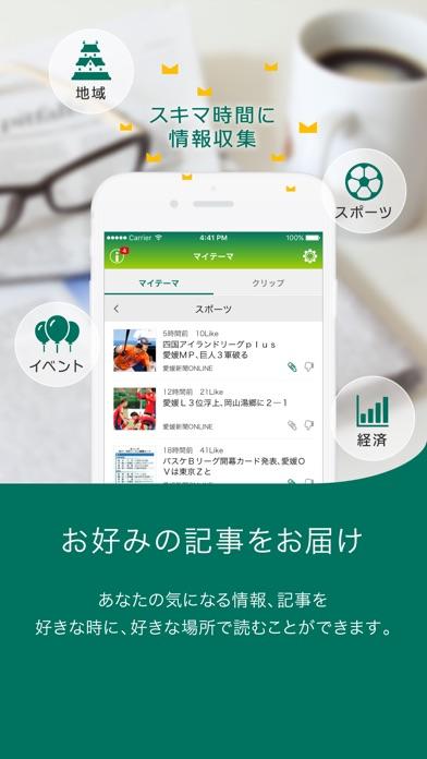 伊予銀行 「Money Manager」のスクリーンショット4