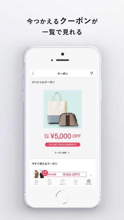BUYMA(バイマ) - 海外ファッション通販アプリ screenshot-4