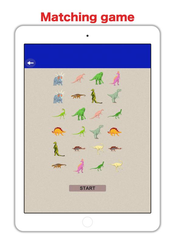 恐竜の世界!子供のためのディノスのおすすめ画像8
