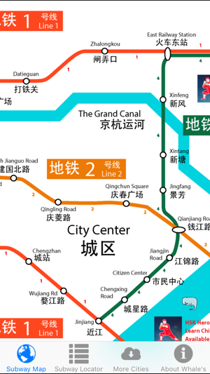 Whales Hangzhou Metro Subway Map on the App Store