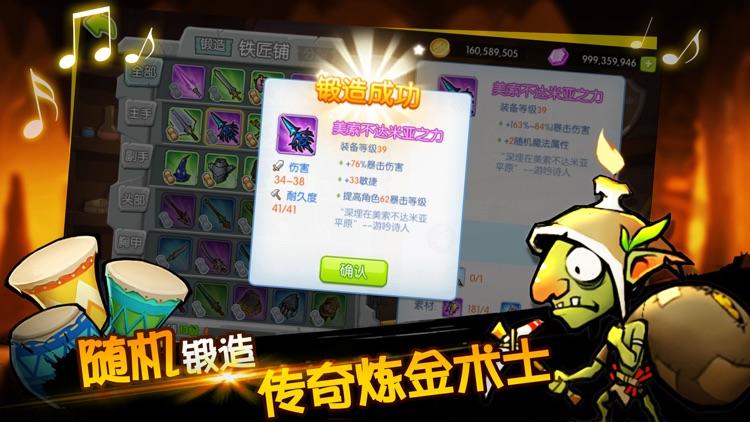 战鼓之魂-燃爆指尖的音乐节奏冒险RPG screenshot-4
