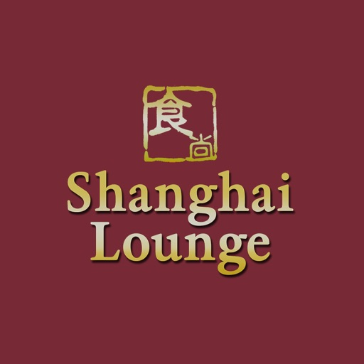 Shanghai Lounge Truro
