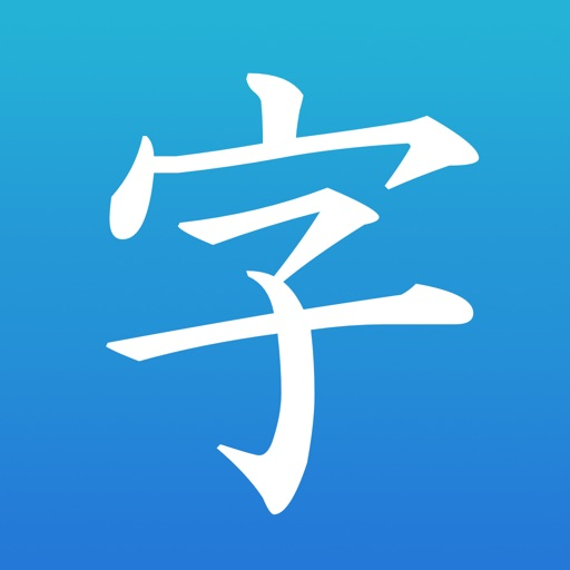 Learn japanese kanji by howell peebles
