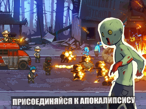 Скачать Dead Ahead: Zombie Warfare