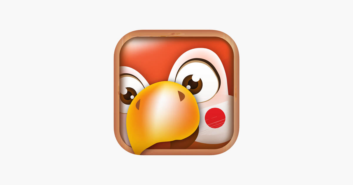 japanisch lernen im app store