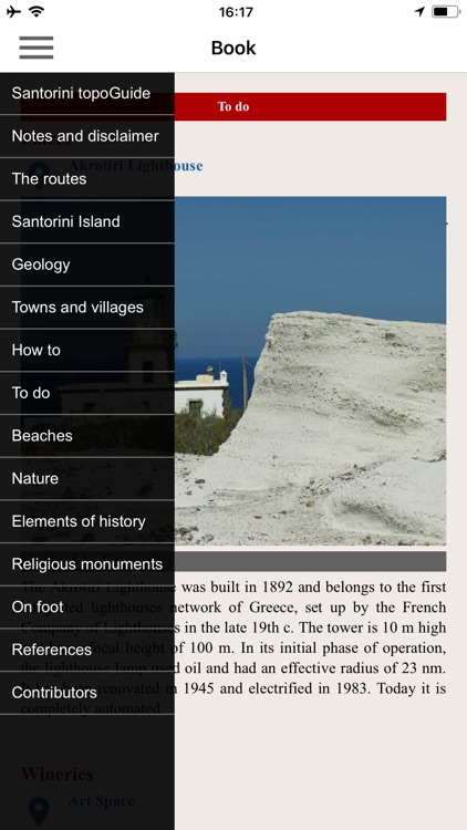 Santorini topoguide screenshot-3