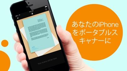 スキャナー PDF – スキャン & スタンプ スキャナ ScreenShot0