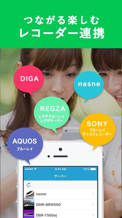 DiXiM Playのスクリーンショット5